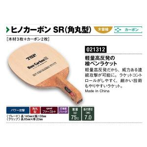 ヤマト卓球 ラケット 日本式ペン オフェンシブ ヒノカーボン SF (角丸型) 021312-F <2019CON>|jpn-sports