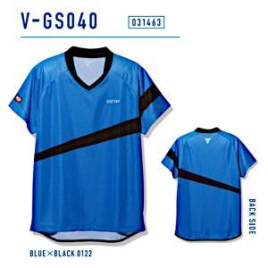 ビクタス 卓球 ウェア V-GS040 ゲームシャツ 男女兼用 ブルー×ブラック 031463-0122 <2019CON>|jpn-sports