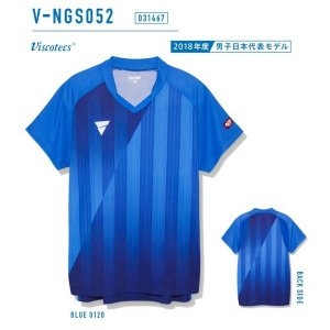ビクタス 卓球 ウェア V-NGS052 ゲームシャツ 男女兼用 ブルー 031467-0120 <2019CON>|jpn-sports