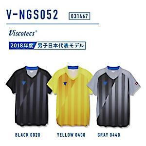ビクタス 卓球 ウェア V-NGS052 ゲームシャツ 男女兼用 グレー 031467-0440 <2019CON>|jpn-sports