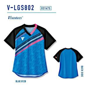 ビクタス 卓球 ウェア V-LGS802 ゲームシャツ レディース ブルー 031475-0120 <2019CON> jpn-sports