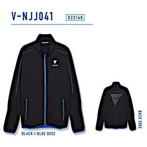 ビクタス 卓球 トレーニングウェア V-NJJ041 ジャージジャケット 男女兼用 ブラック×ブルー 033148-0022 <2019CON> jpn-sports