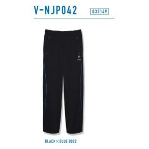 ビクタス 卓球 トレーニングウェア V-NJP042 ジャージロングパンツ 男女兼用 ブラック×ブルー 033149-0022 <2019CON> jpn-sports