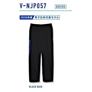 ビクタス 卓球 トレーニングウェア V-NJP057 ジャージロングパンツ 男女兼用 ブラック 033155-0020 <2019CON> jpn-sports