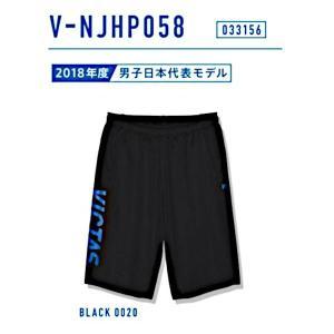 ビクタス 卓球 トレーニングウェア V-NJHP058 ジャージハーフパンツ 男女兼用 ブラック 033156-0020 <2019CON> jpn-sports