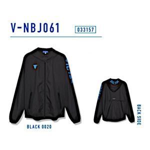 ビクタス 卓球 トレーニングウェア V-NBJ061 フーディットウィンドブレーカージャケット 男女兼用 ブラック 033157-0020 <2019CON> jpn-sports
