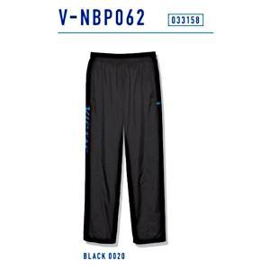 ビクタス 卓球 トレーニングウェア V-NBP062 ウィンドブレーカーパンツ 男女兼用 ブラック 033158-0020 <2019CON> jpn-sports