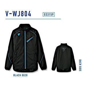 ビクタス 卓球 トレーニングウェア V-WJ804 ウォーマージャケット 男女兼用 ブラック 033159-0020 <2019CON> jpn-sports