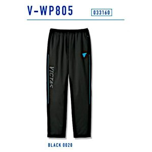ビクタス 卓球 トレーニングウェア V-WP805 ウォーマーパンツ 男女兼用 ブラック 033160-0020 <2019CON> jpn-sports