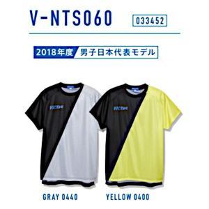 ビクタス 卓球 2018年男子日本代表モデル V-NTS060 プラクティスTシャツ 男女兼用 グレー 033452-0440 <2019CON>|jpn-sports