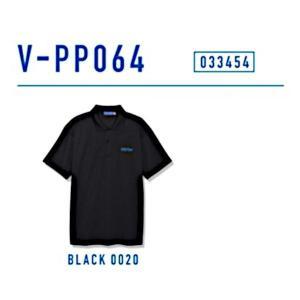 ビクタス 卓球 トレーニングウェア V-PP064 プラクティスポロシャツ 男女兼用 ブラック 033454-0020 <2019CON>|jpn-sports