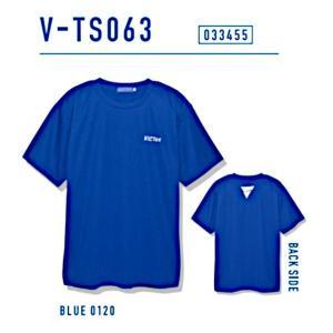 ビクタス 卓球 トレーニングウェア V-TS063 プラクティスTシャツ 男女兼用 ブルー 033455-0120 <2019CON>|jpn-sports