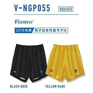 ビクタス 卓球 ウェア V-NGP055 ゲームパンツ 男女兼用 イエロー 034553-0400 <2019CON>|jpn-sports