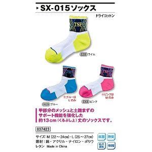 ヤマト卓球 靴下 SX-015 ソックス ライム 037423-0280 <2019CON>|jpn-sports