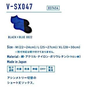 ビクタス 卓球 V-SX047 ショート丈ソックス 男女兼用 ブラック×ブルー 037454-0022 <2019CON>|jpn-sports