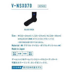 ビクタス 卓球 V-NSX070 ロング丈ソックス 男女兼用 ブラック 037455-0020 <2019CON>|jpn-sports
