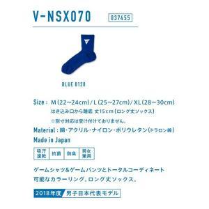 ビクタス 卓球 V-NSX070 ロング丈ソックス 男女兼用 ブルー 037455-0120 <2019CON>|jpn-sports