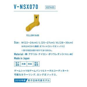 ビクタス 卓球 V-NSX070 ロング丈ソックス 男女兼用 イエロー 037455-0400 <2019CON>|jpn-sports