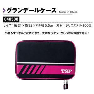 ヤマト卓球 グランデールケース ラケットケース ピンク 040508-0300 <2019NEW> jpn-sports