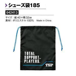 ヤマト卓球 シューズ袋185 縦40×横32cm ブルー 042413-0120 <2019NEW>|jpn-sports