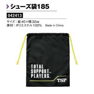 ヤマト卓球 シューズ袋185 縦40×横32cm ライム 042413-0280 <2019NEW>|jpn-sports