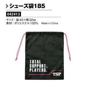 ヤマト卓球 シューズ袋185 縦40×横32cm ピンク 042413-0300 <2019NEW>|jpn-sports