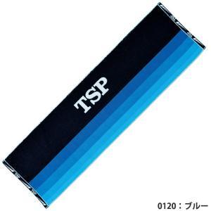 ヤマト卓球 グラデJQスポーツタオル 34×115cm ブルー 044406-0120 <2019CON> jpn-sports