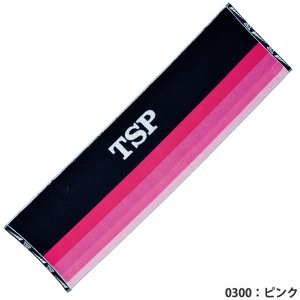 ヤマト卓球 グラデJQスポーツタオル 34×115cm ピンク 044406-0300 <2019CON> jpn-sports