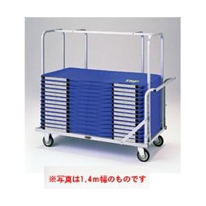 ヤマト卓球 防球フェンス運搬車 1.4m幅用 051085 <2019CON>|jpn-sports