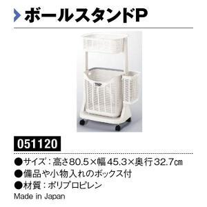 ヤマト卓球 ポールスタンド 051120-F <2019CON>|jpn-sports