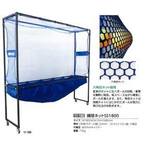 三英 サンエイ 卓球 練習用 捕球ネットSS1800 11-180 <2019CON>|jpn-sports