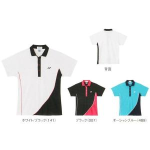 ヨネックス テニス・ソフトテニス・バドミントン レディースシャツ (スリムロング) オーシャンブルー20176-489 jpn-sports