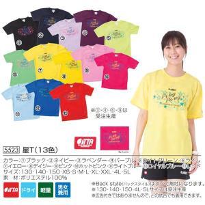 ジュウイック Tシャツ 卓球ウエア 星Tシャツ 男女兼用 ライトグリーン 5523-LG <2019>|jpn-sports