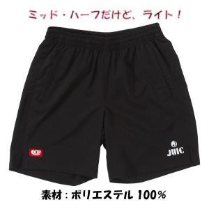 ジュウイック パンツ 卓球ウエア Jハーフ ハーフタイプ男女兼用パンツ ブラック 5538-BK <2019>|jpn-sports