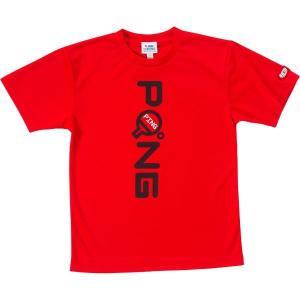 ジュウイック Tシャツ 卓球ウエア PONGT 男女兼用 受注生産 レッド 5547-RE <2019>|jpn-sports