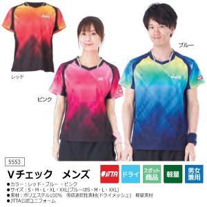 ジュウイック 卓球 ユニフォーム 卓球ウエア Vチェック 男女兼用 ピンク 5553-PI <2019>|jpn-sports