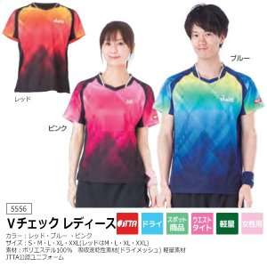 ジュウイック 卓球 ユニフォーム 卓球ウエア Vチェック レディース ブルー 5556-BL <2019>|jpn-sports