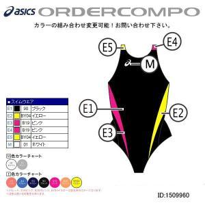 アシックス オーダーコンポ 水泳 スイムウェア ALS-91-1509960|jpn-sports