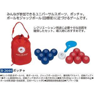 トーエイライト ボッチャ B-2644 <2019CON> jpn-sports