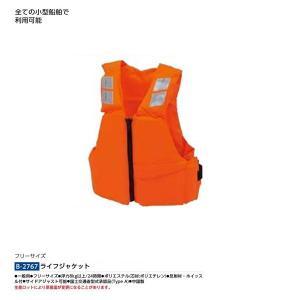 トーエイライト ライフジャケット B-2767 <2019NEW>|jpn-sports