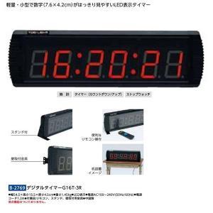 トーエイライト デジタルタイマーG16T-−3R B-2769 <2019NEW>|jpn-sports