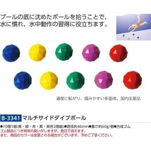 トーエイライト マルチサイドダイブボール B-3341 <2019CON>|jpn-sports