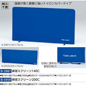 トーエイライト 卓球スクリーン140C B-3987 <2019NP>|jpn-sports