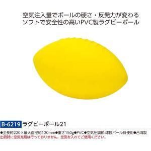 トーエイライト ラグビーボール21 B-6219 <2019CON>|jpn-sports