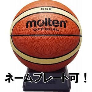 2019年後継品はBGL2XN モルテン バスケットボール 記念品 サインボール BGG2 <2019CON>|jpn-sports