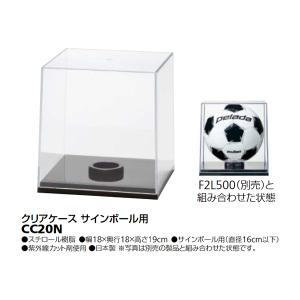 モルテン バレーボール サッカー バスケットボール ハンドボール 記念品 クリアケース サインボール用 CC20N <2019CON>|jpn-sports