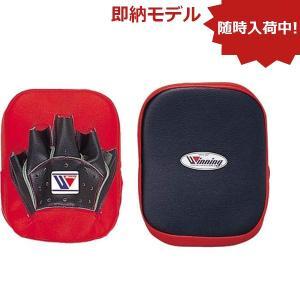 ウイニング  ボクシング 小型パンチングミット湾曲型 CM-10<2019NP>|jpn-sports