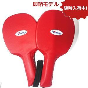ウイニング ボクシング ハンドミット CM-15<2019NP>|jpn-sports