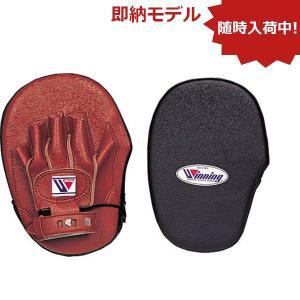 ウイニング ボクシング パンチングミットスタンダードタイプ CM-20<2019NP>|jpn-sports