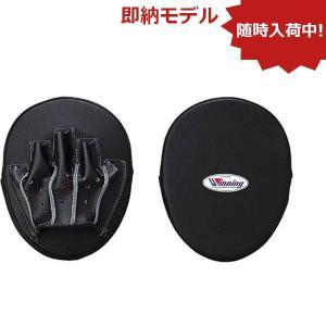 ウイニング  ボクシング 小型パンチングミット小判型 CM-5<2019NP>|jpn-sports